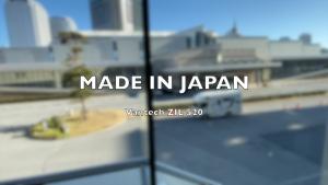 Japan RV Experience – Part 2